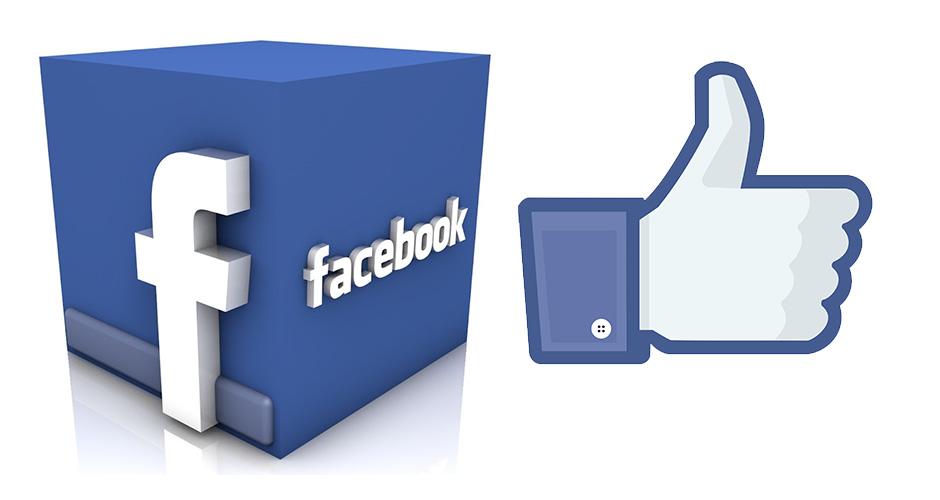 los-me-gusta-de-facebook-alt-solutions
