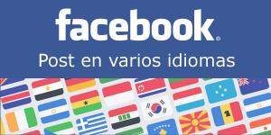 Anuncios y publicaciones en varios idiomas